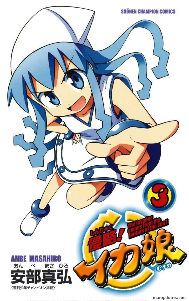 Shinryaku! Ika Musume 44 Page 1