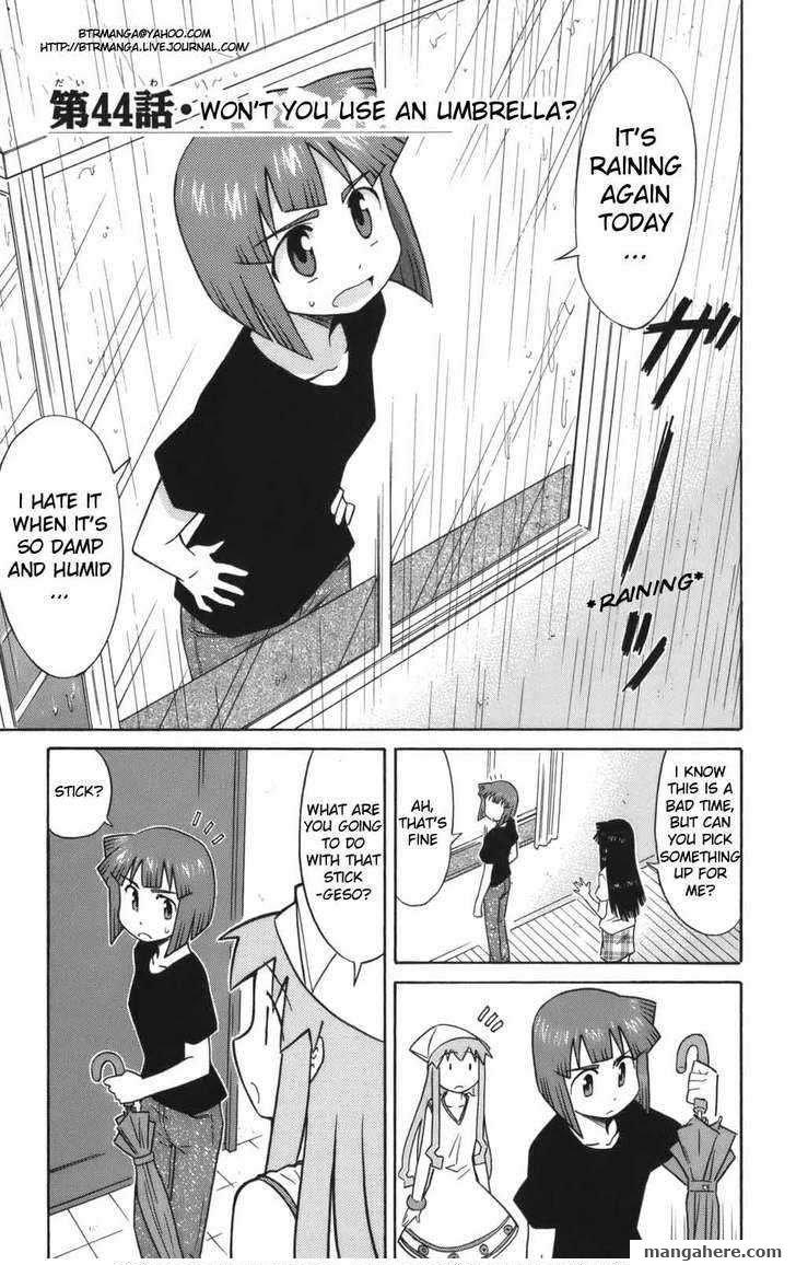 Shinryaku! Ika Musume 44 Page 2