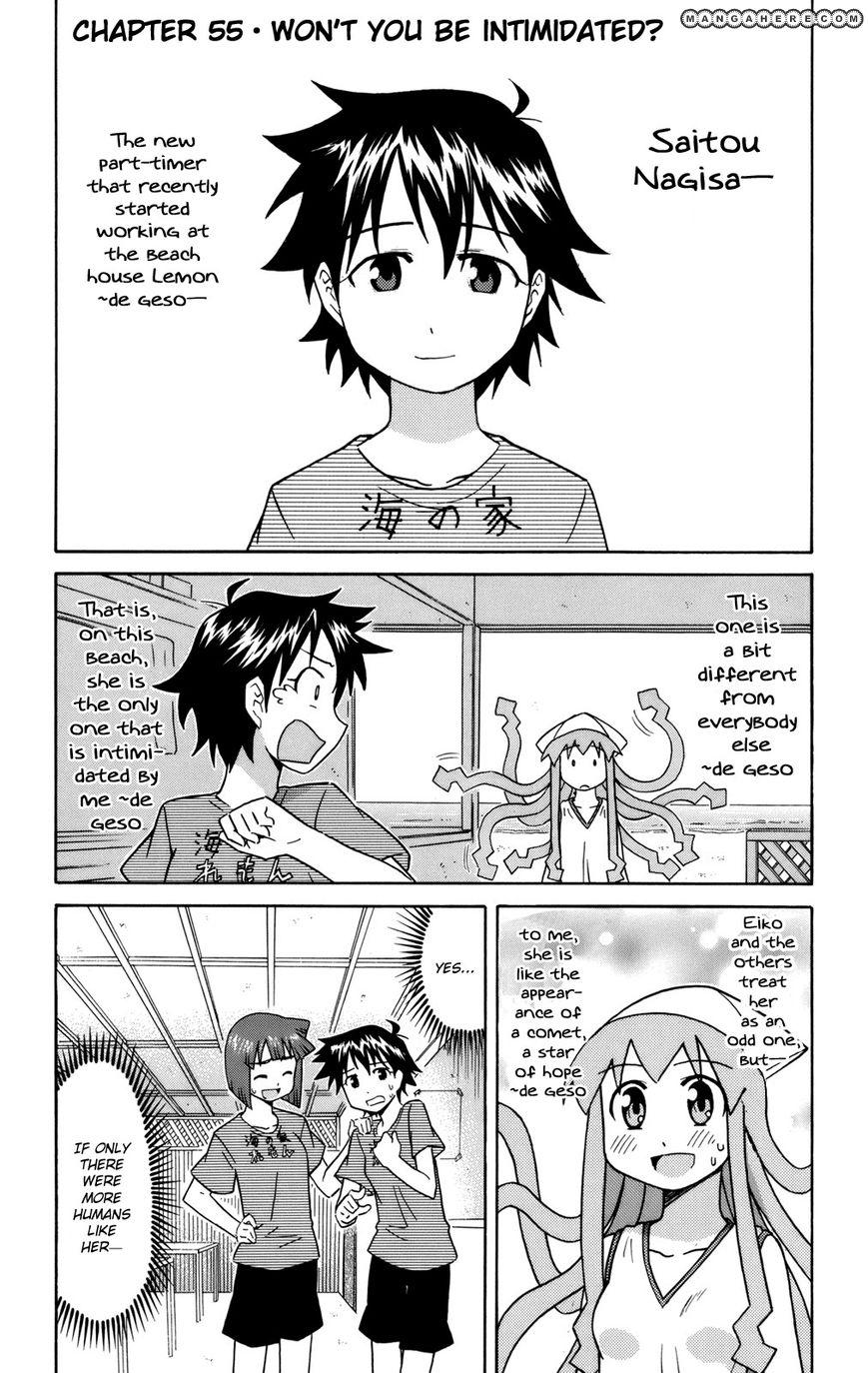 Shinryaku! Ika Musume 55 Page 1