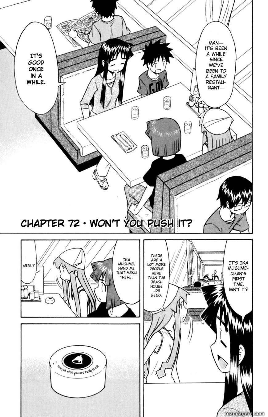 Shinryaku! Ika Musume 72 Page 1