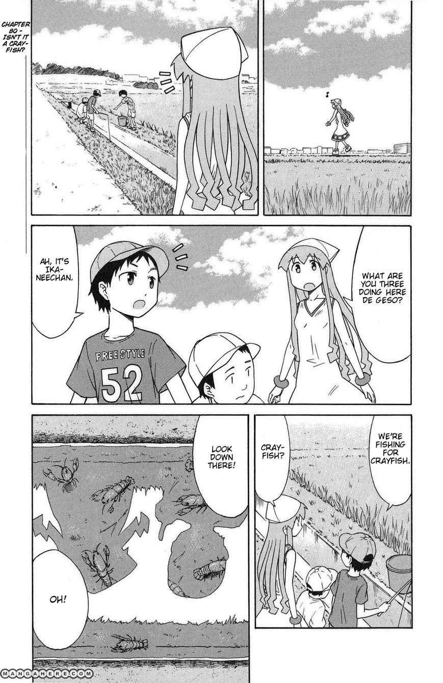 Shinryaku! Ika Musume 80 Page 2