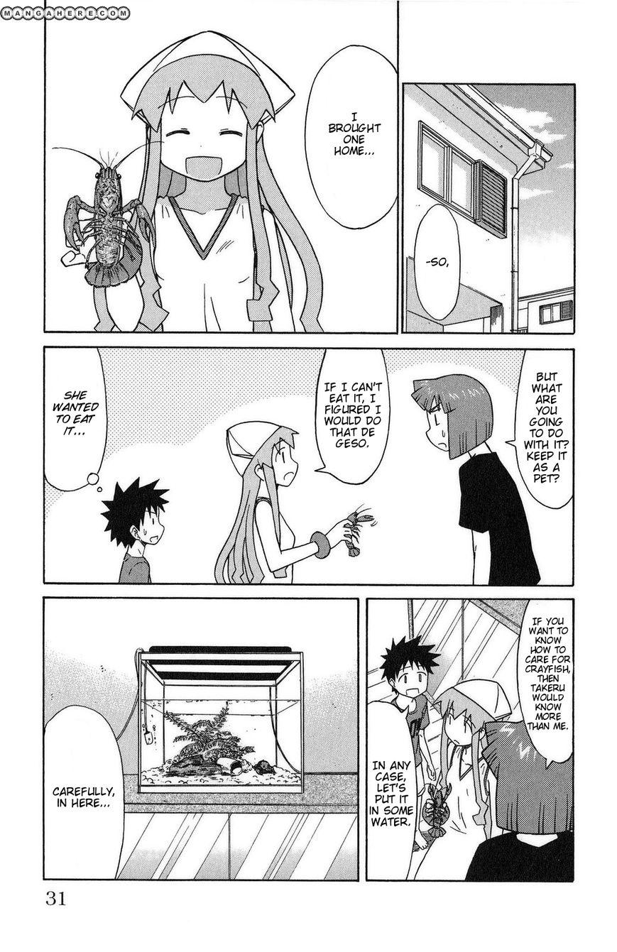 Shinryaku! Ika Musume 80 Page 4