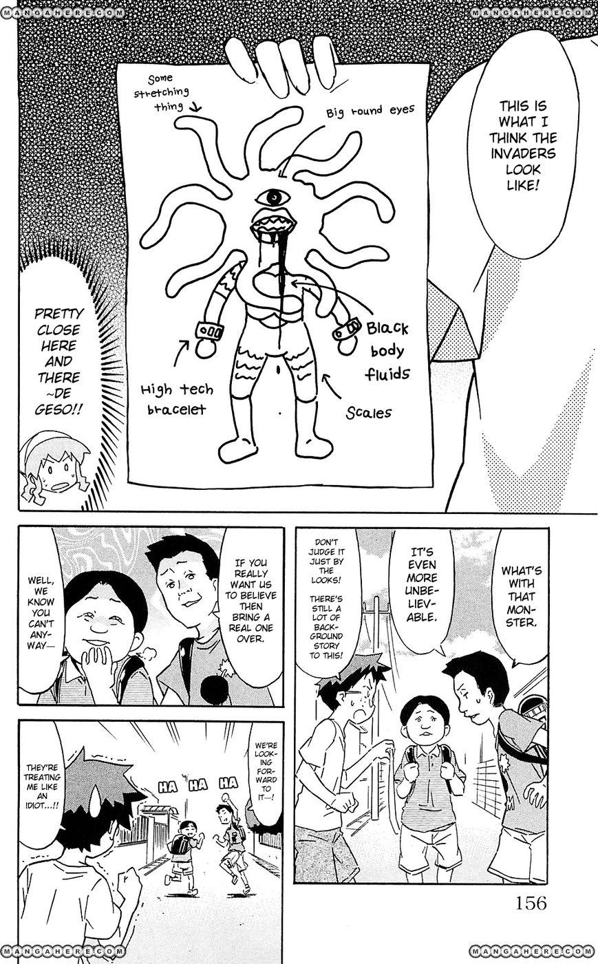 Shinryaku! Ika Musume 209 Page 2