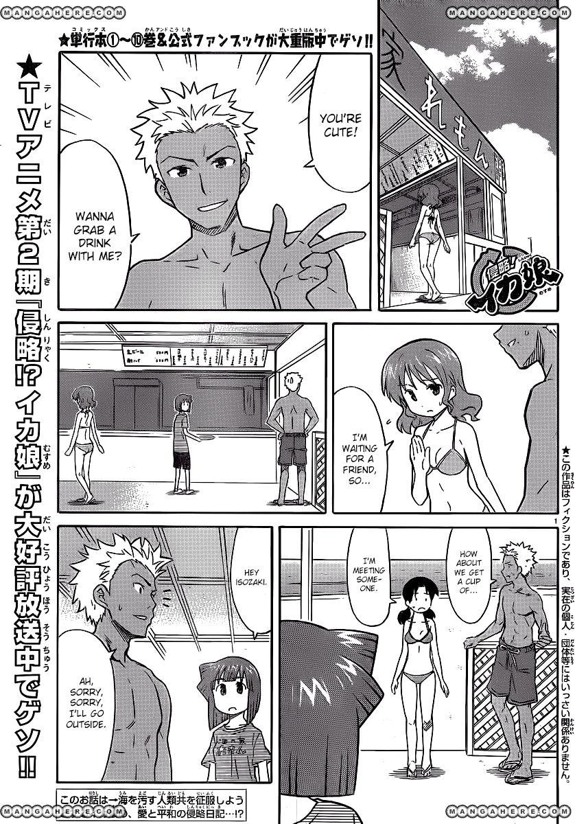 Shinryaku! Ika Musume 214 Page 1