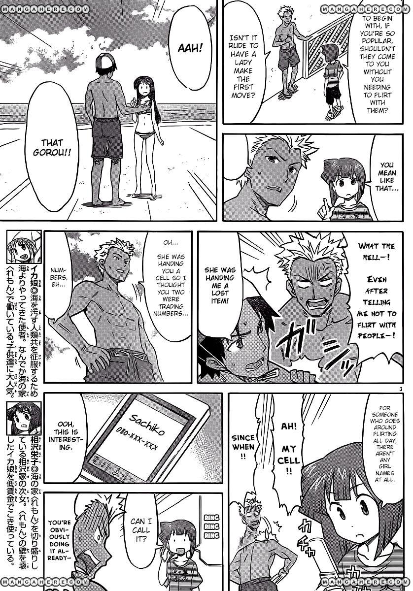 Shinryaku! Ika Musume 214 Page 3