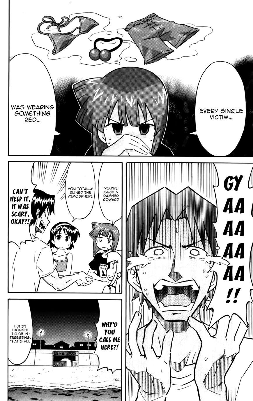 Shinryaku! Ika Musume 232 Page 2