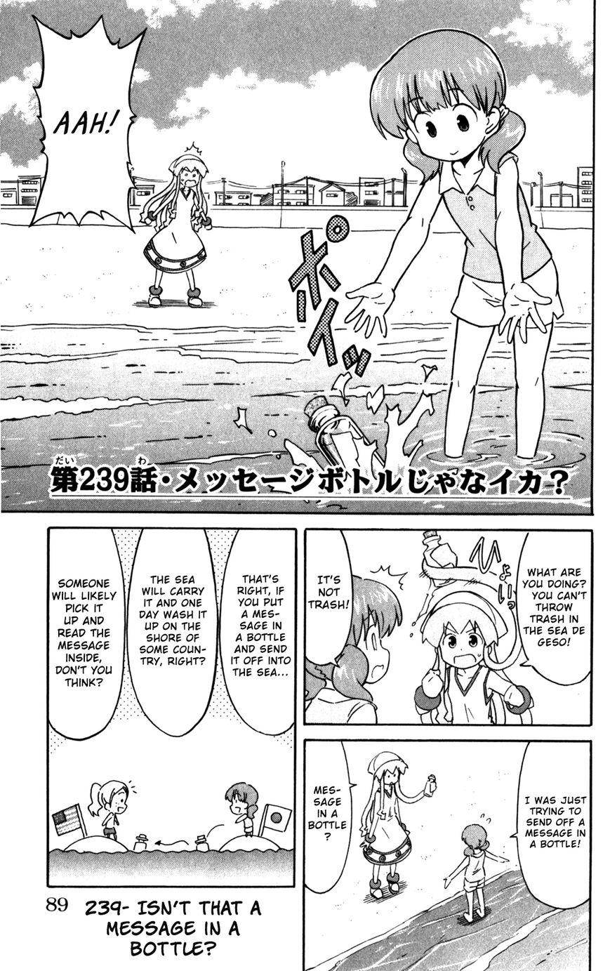 Shinryaku! Ika Musume 239 Page 1