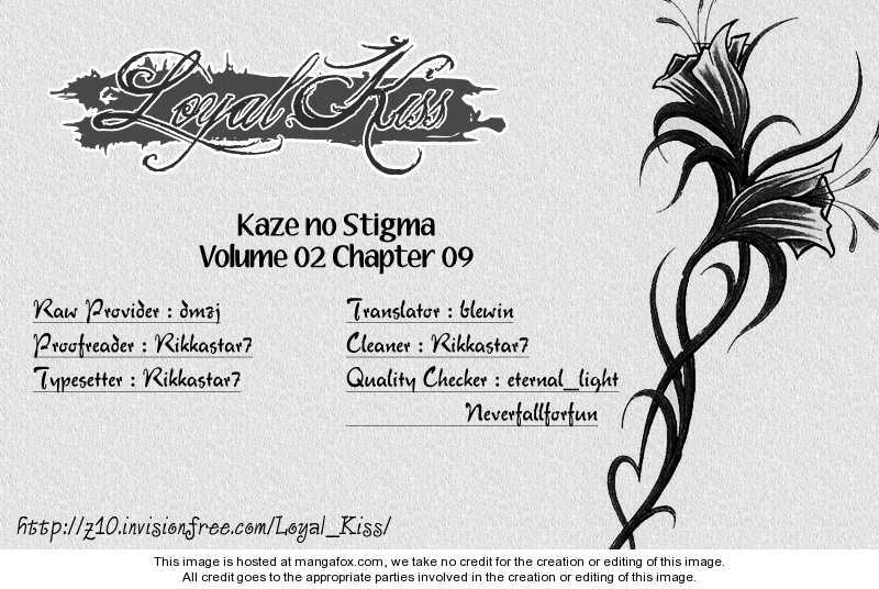 Kaze no Stigma - Kouen no Miko 9 Page 1