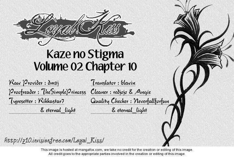 Kaze no Stigma - Kouen no Miko 10 Page 1