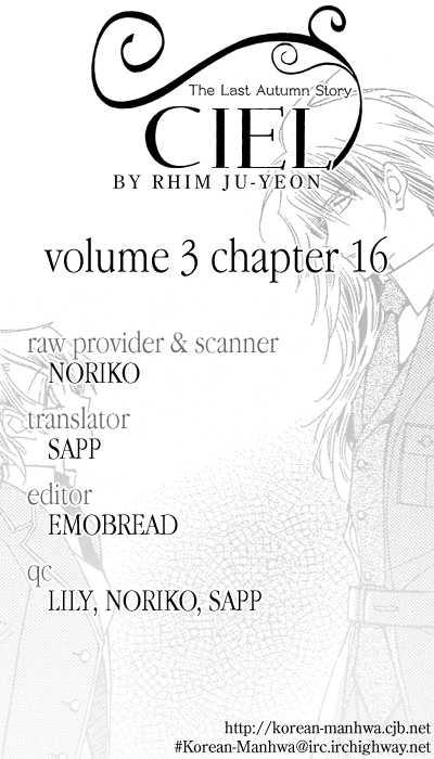 Ciel~the Last Autumn Story~ 16 Page 2