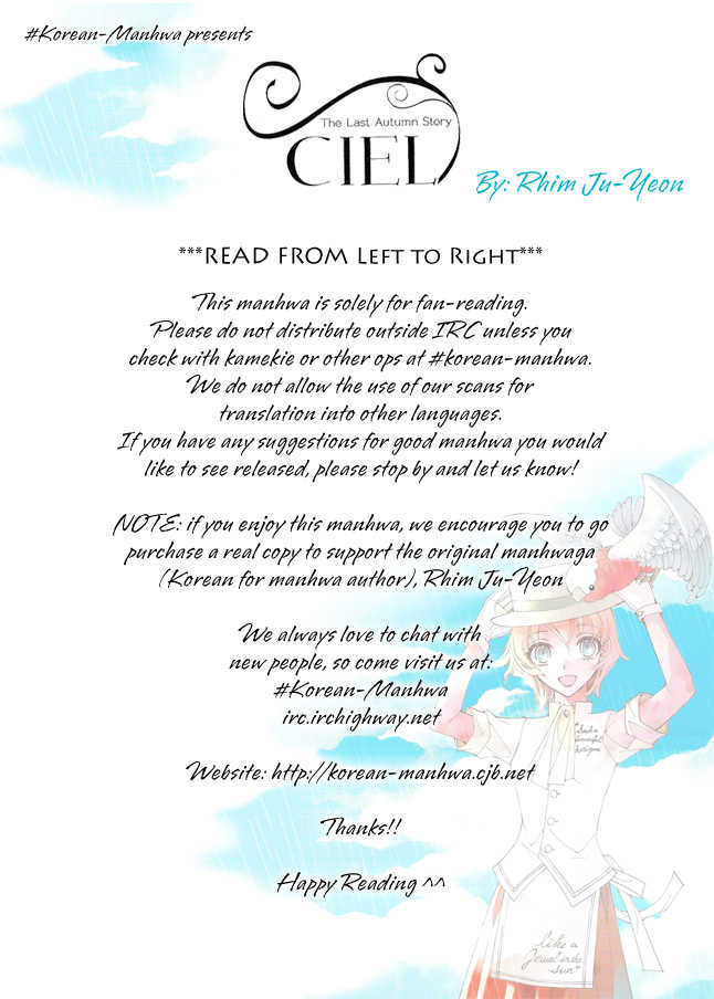 Ciel~the Last Autumn Story~ 18 Page 1