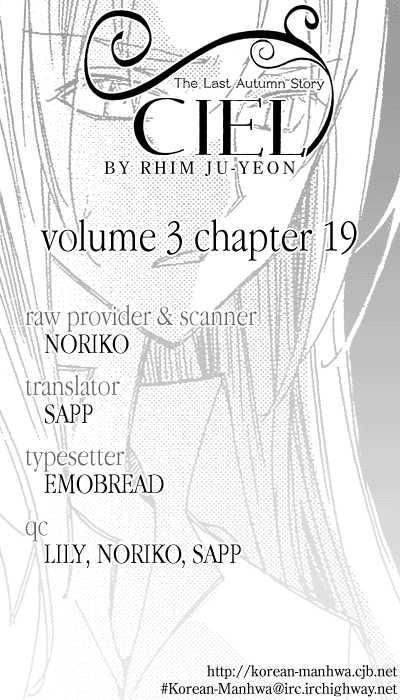 Ciel~the Last Autumn Story~ 19 Page 2