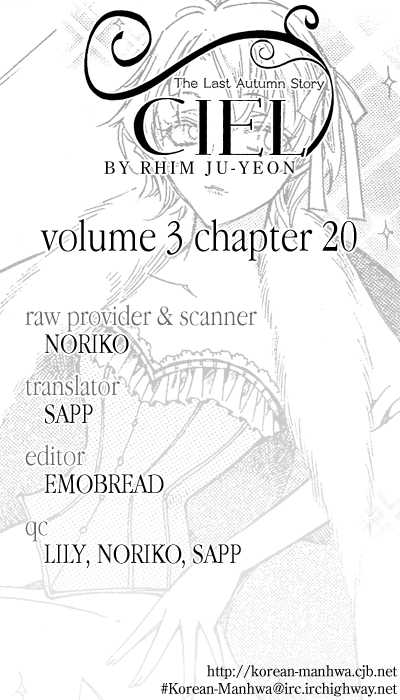Ciel~the Last Autumn Story~ 20 Page 2