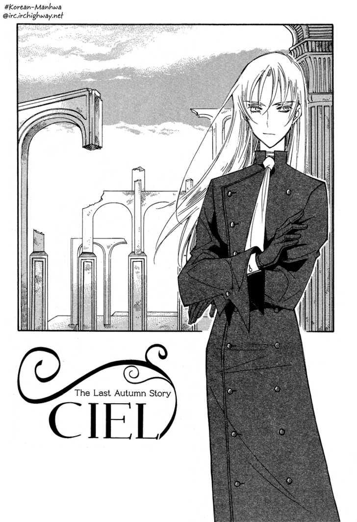 Ciel~the Last Autumn Story~ 20 Page 3