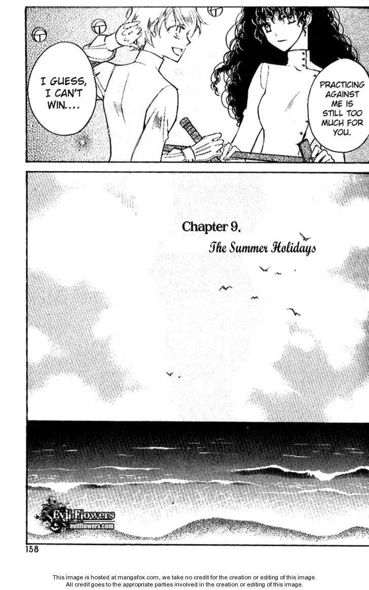 Ciel~the Last Autumn Story~ 9 Page 3