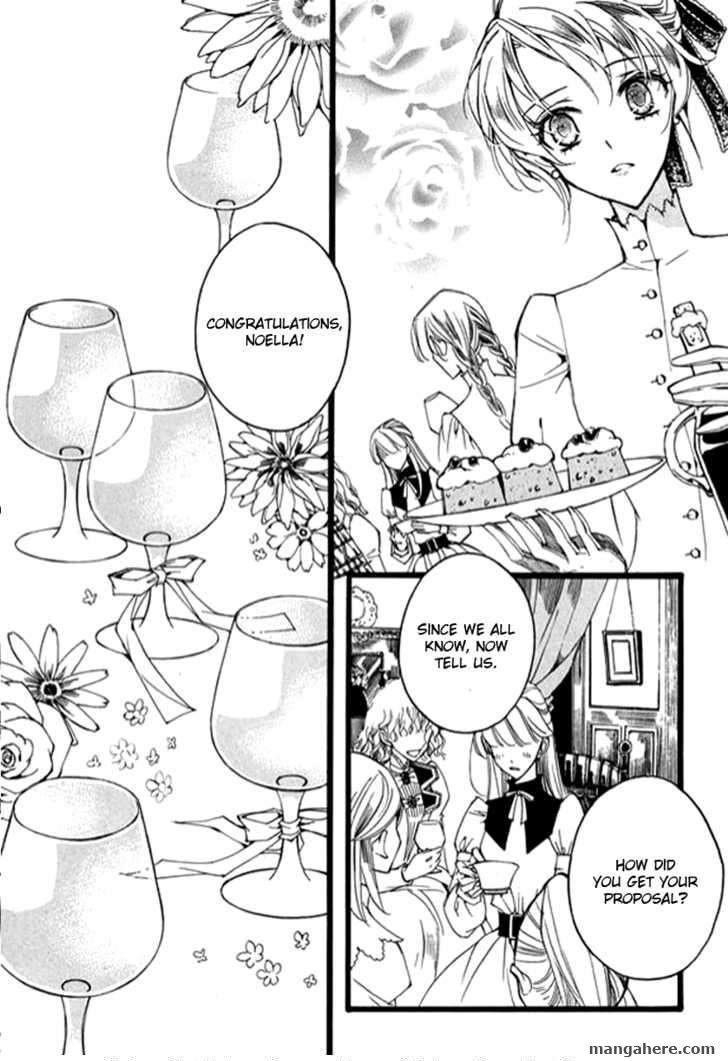 Ciel~the Last Autumn Story~ 9.9 Page 4