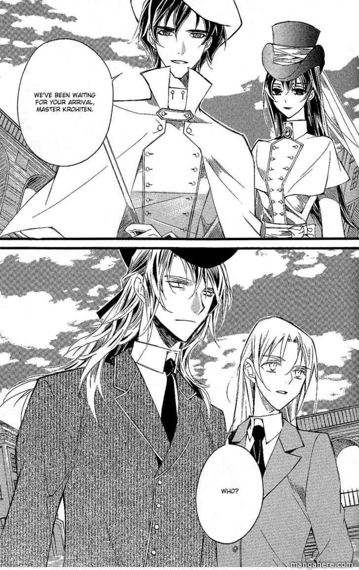Ciel~the Last Autumn Story~ 10.3 Page 2