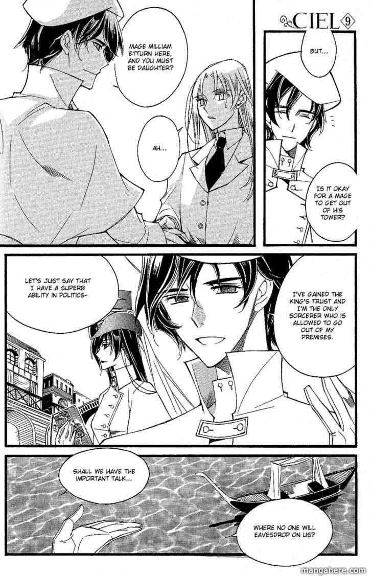 Ciel~the Last Autumn Story~ 10.3 Page 3