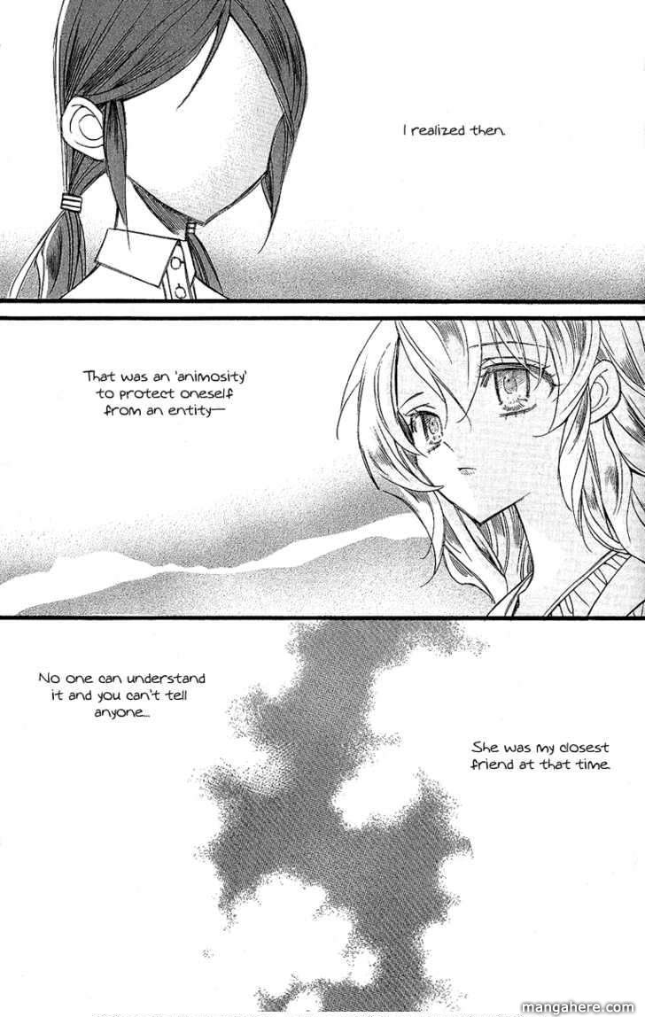 Ciel~the Last Autumn Story~ 10.4 Page 2