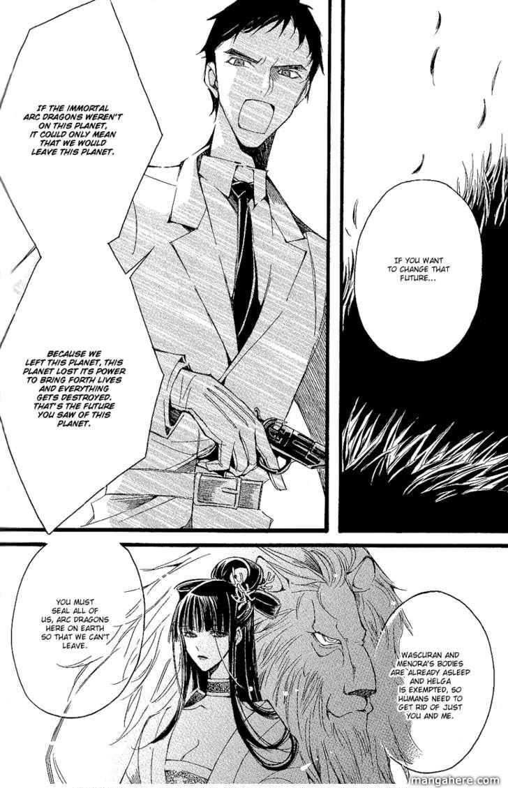 Ciel~the Last Autumn Story~ 10.6 Page 3