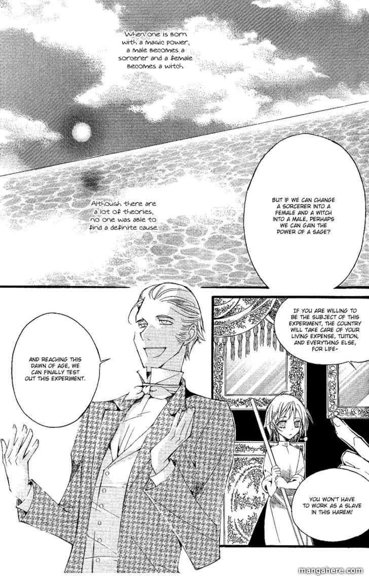 Ciel~the Last Autumn Story~ 10.7 Page 2