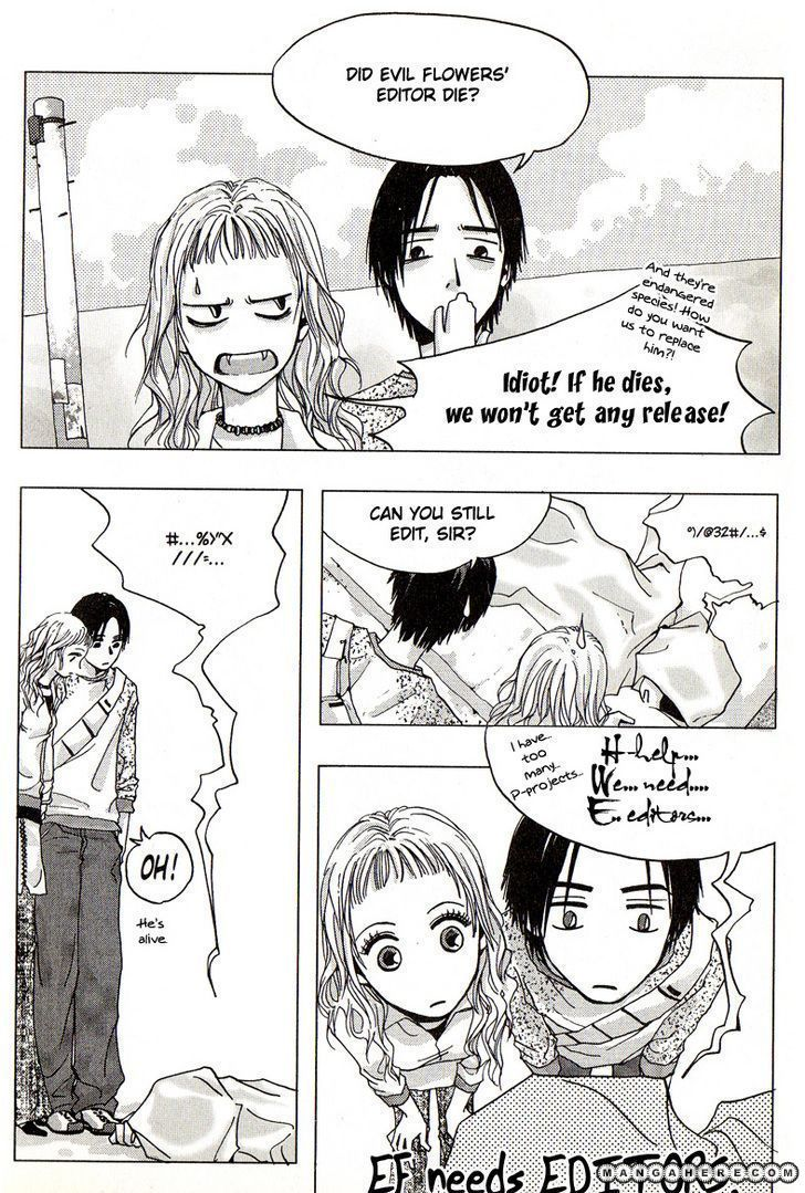 Ciel~the Last Autumn Story~ 11.2 Page 2