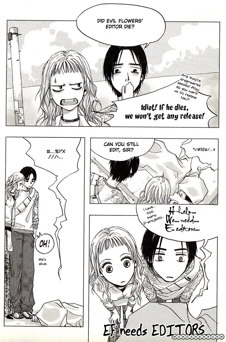 Ciel~the Last Autumn Story~ 11.3 Page 1