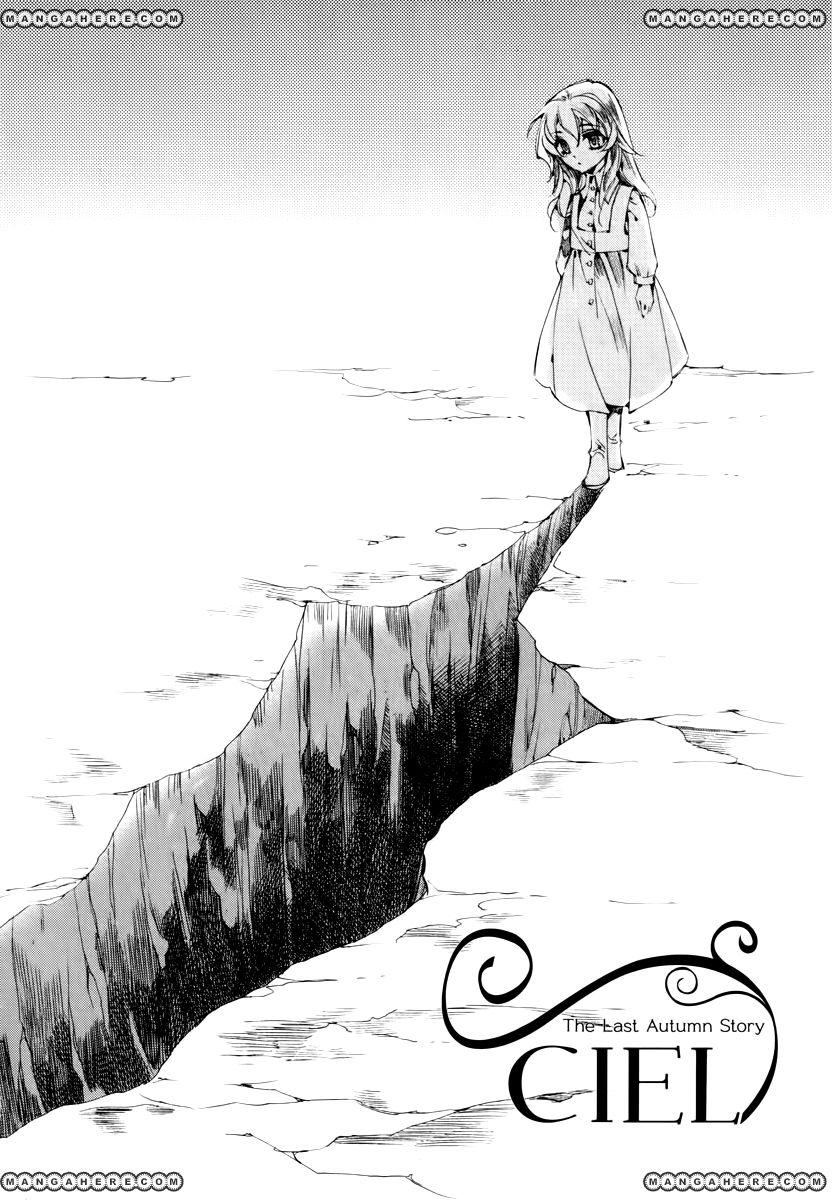 Ciel~the Last Autumn Story~ 12.2 Page 2