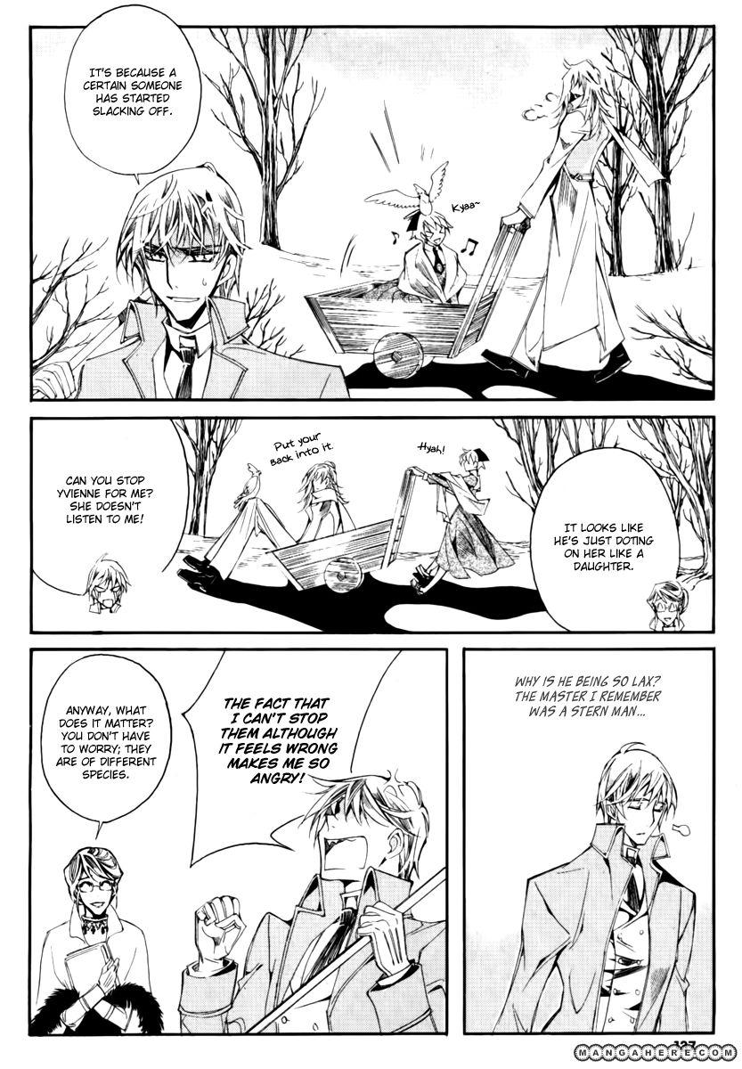 Ciel~the Last Autumn Story~ 14.5 Page 3