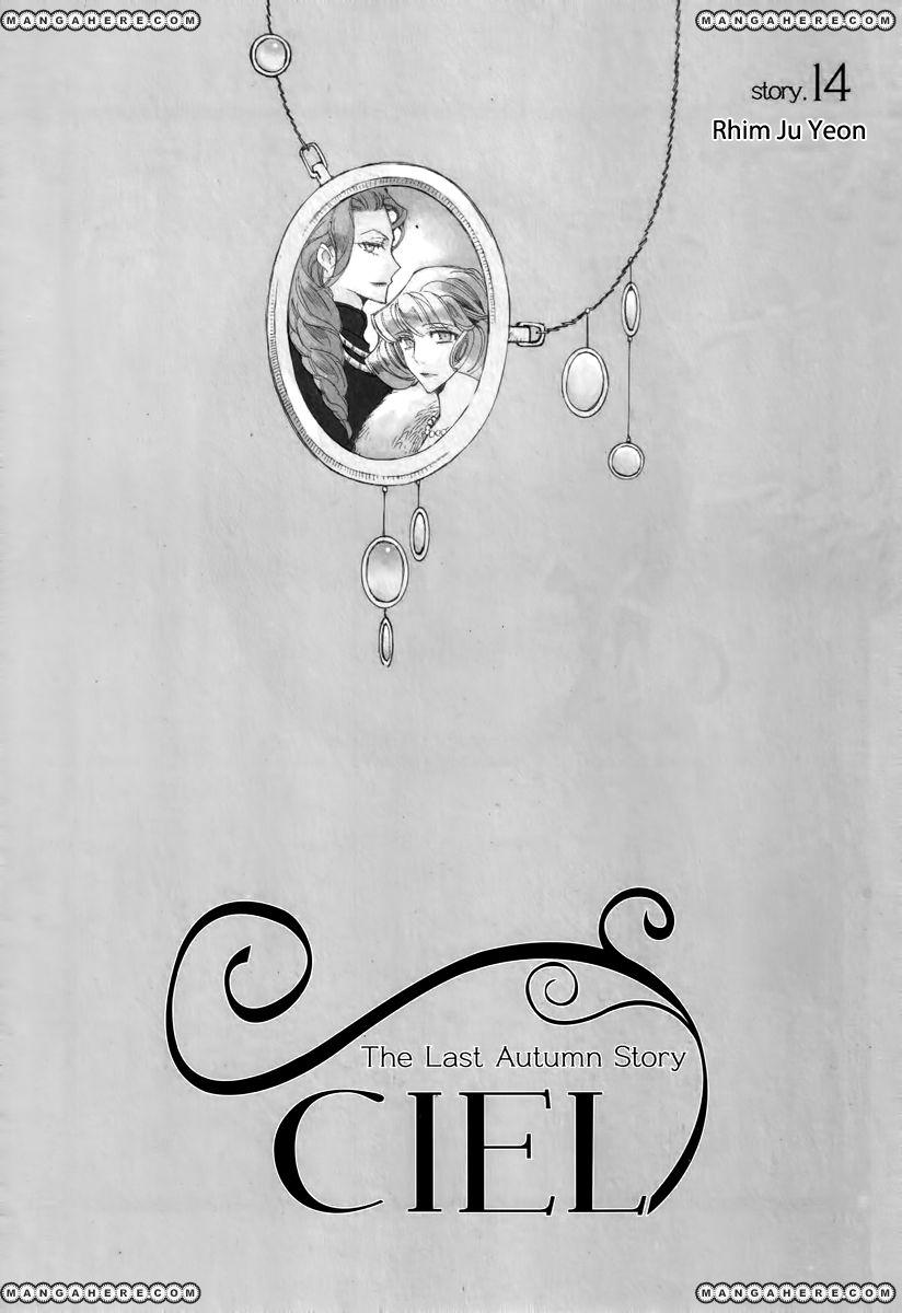 Ciel~the Last Autumn Story~ 13.9 Page 4