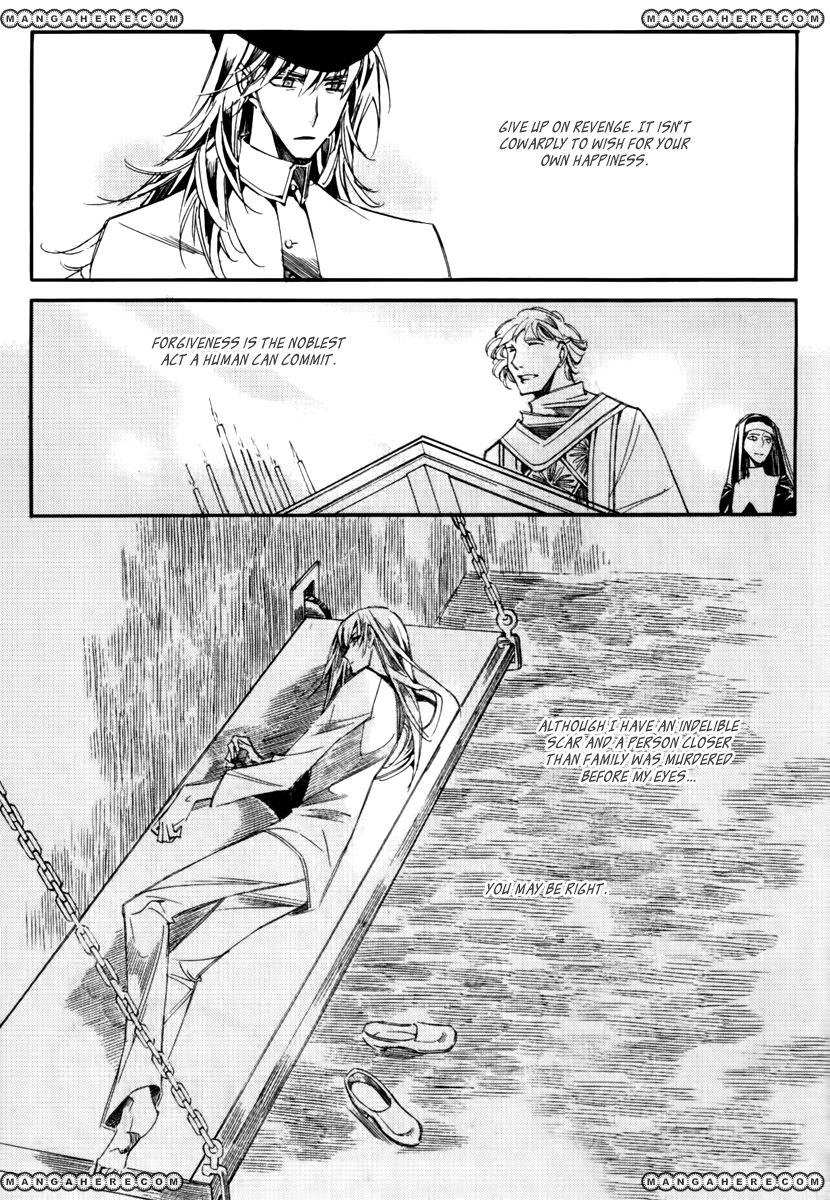 Ciel~the Last Autumn Story~ 14.1 Page 3