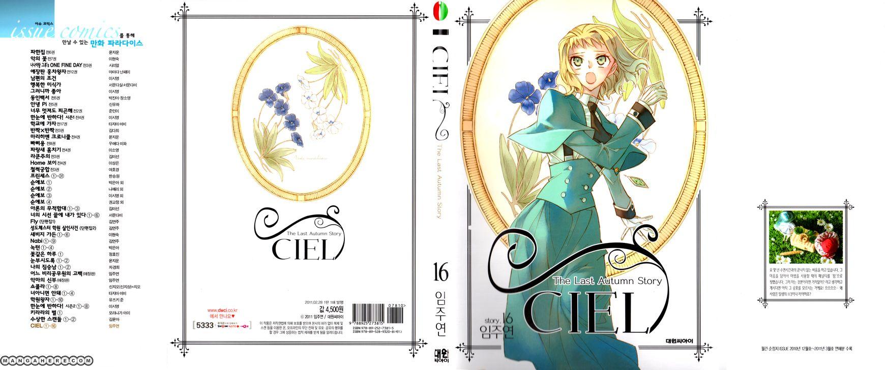 Ciel~the Last Autumn Story~ 15.1 Page 2