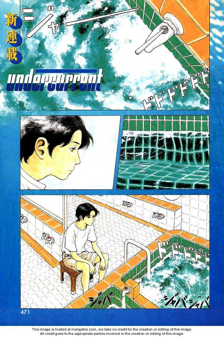 Undercurrent 1 Page 1