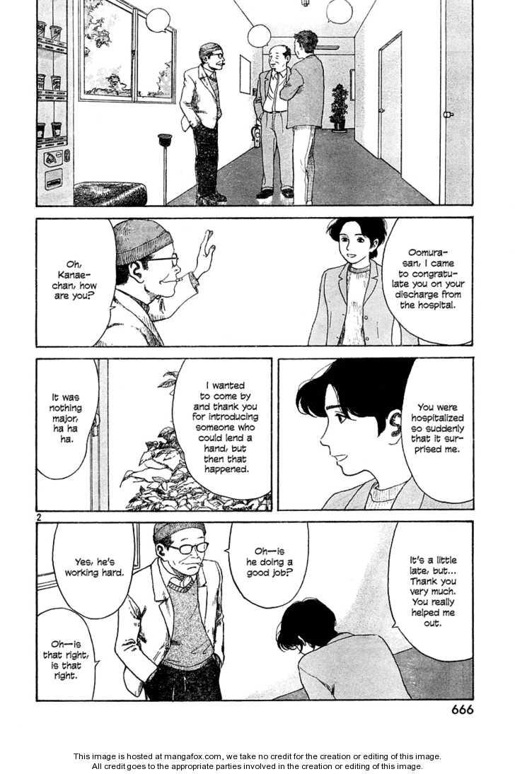 Undercurrent 8 Page 2