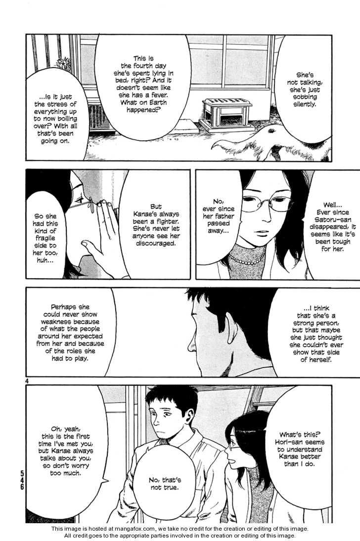 Undercurrent 10 Page 4