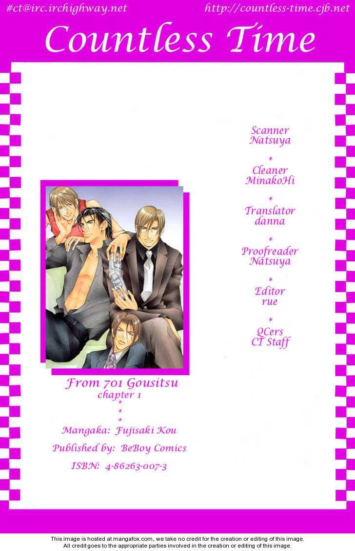 From 701 Goushitsu 1.1 Page 1