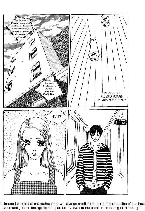 Milky Boy 3 Page 3
