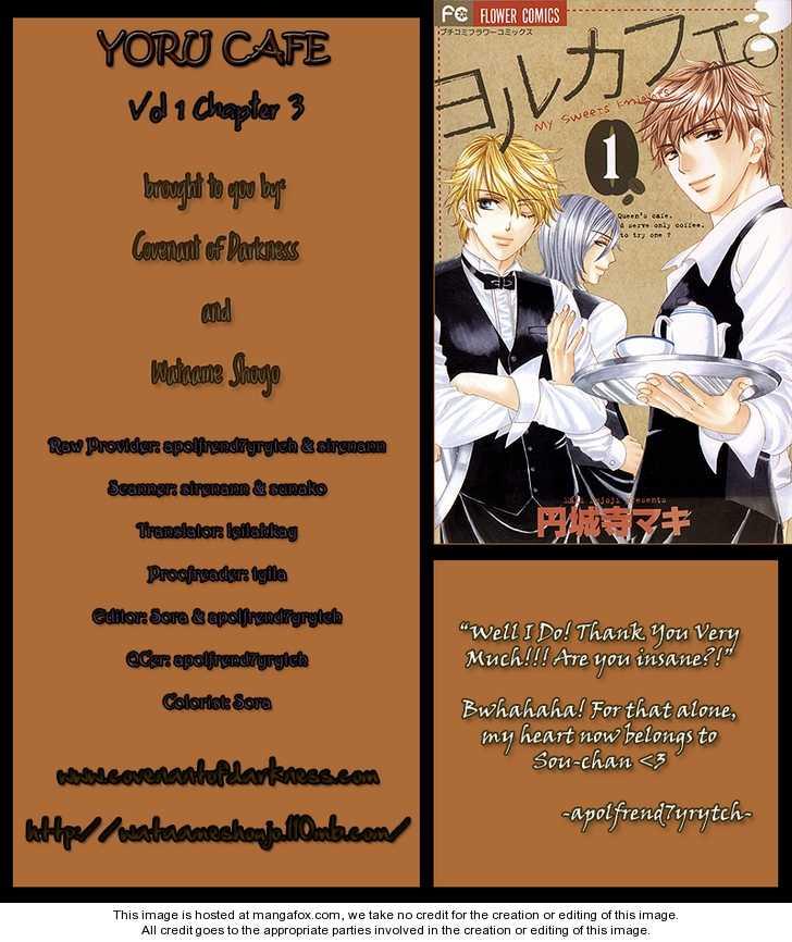 Yoru Cafe. 3 Page 3