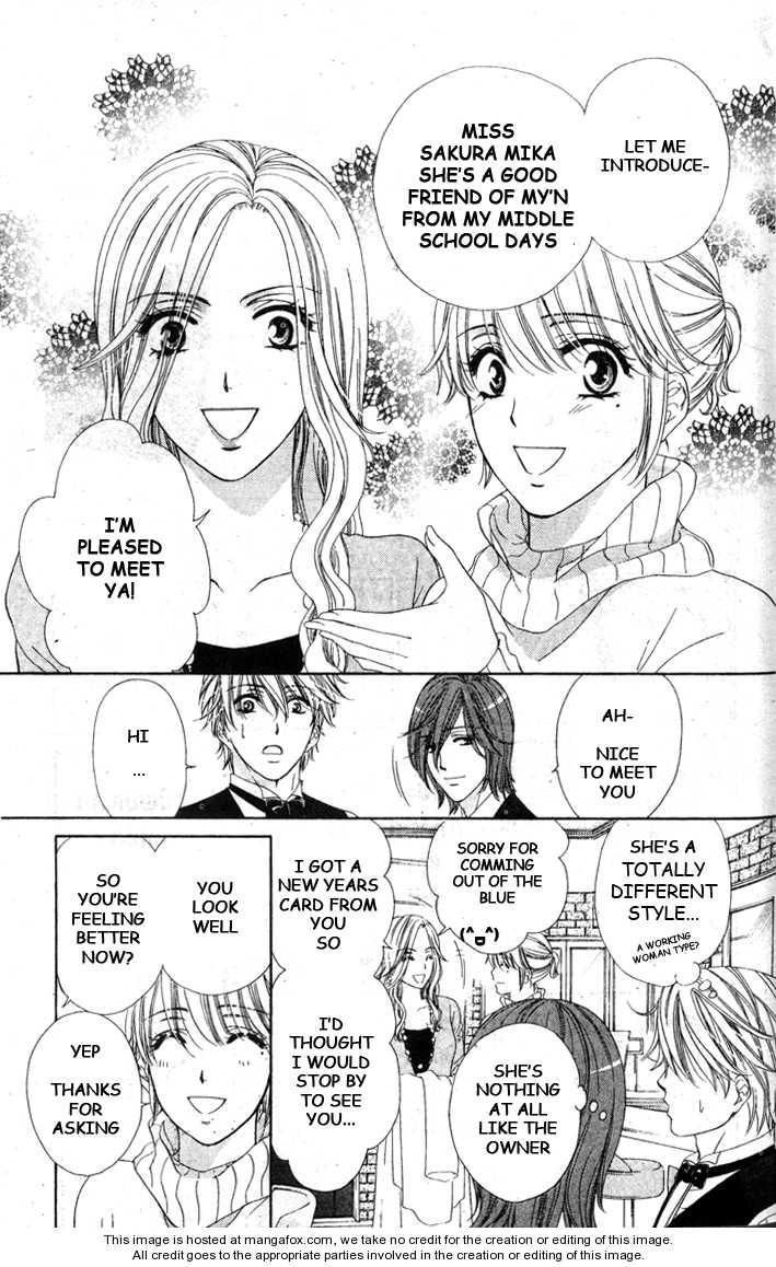 Yoru Cafe. 5 Page 4