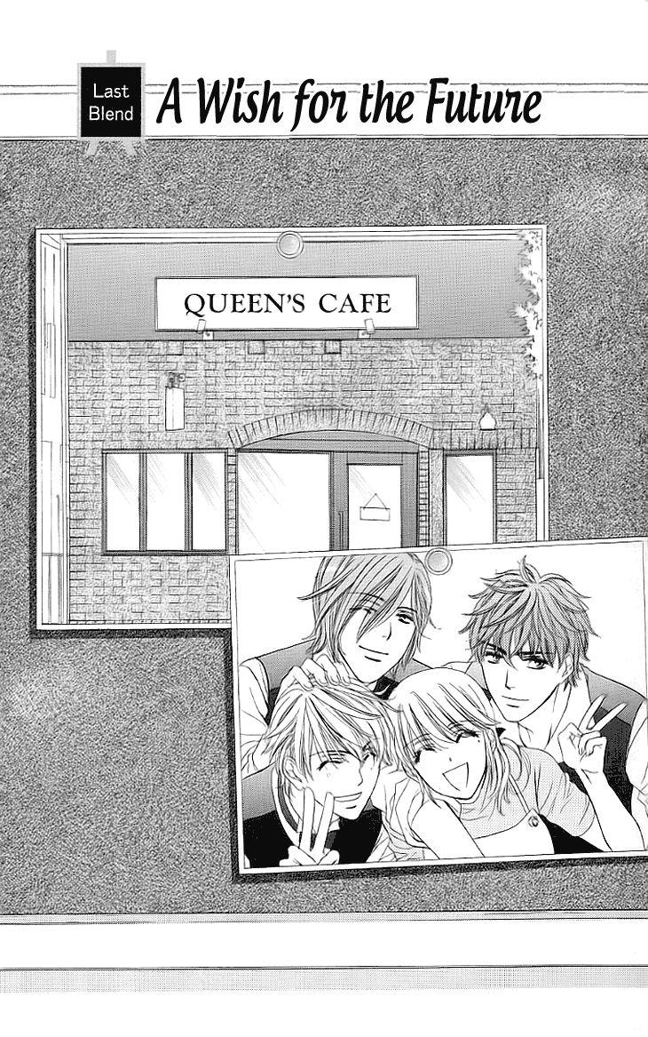 Yoru Cafe. 15 Page 4