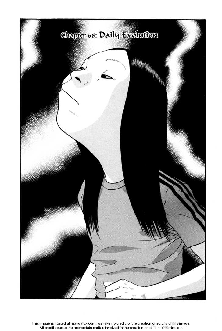 Ciguatera 68 Page 1