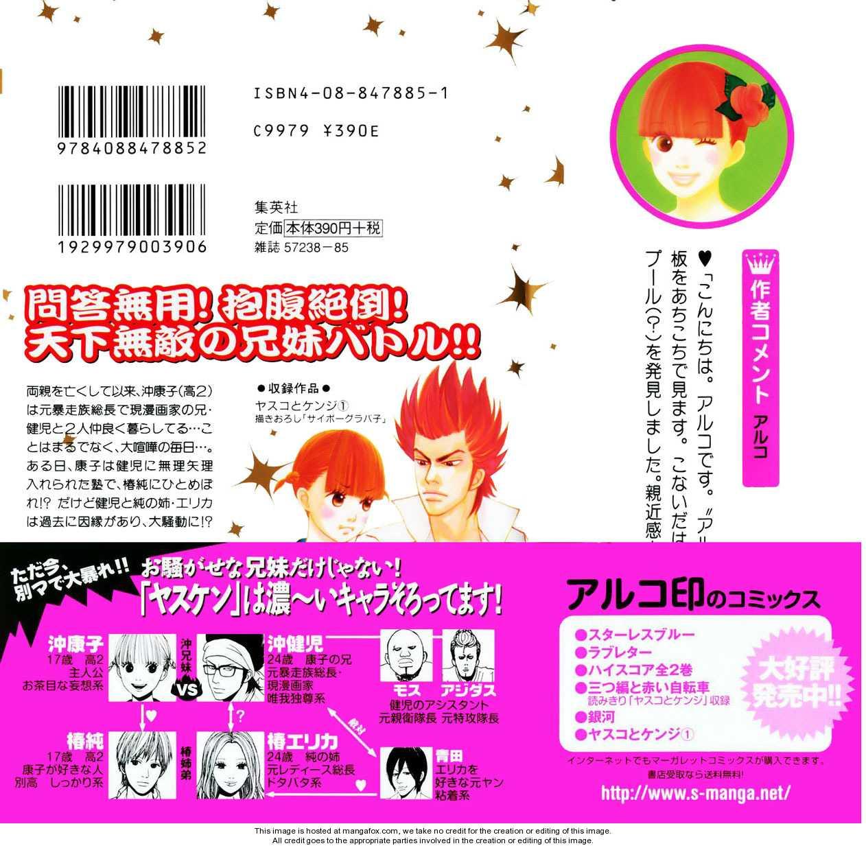 Yasuko to Kenji 1 Page 2