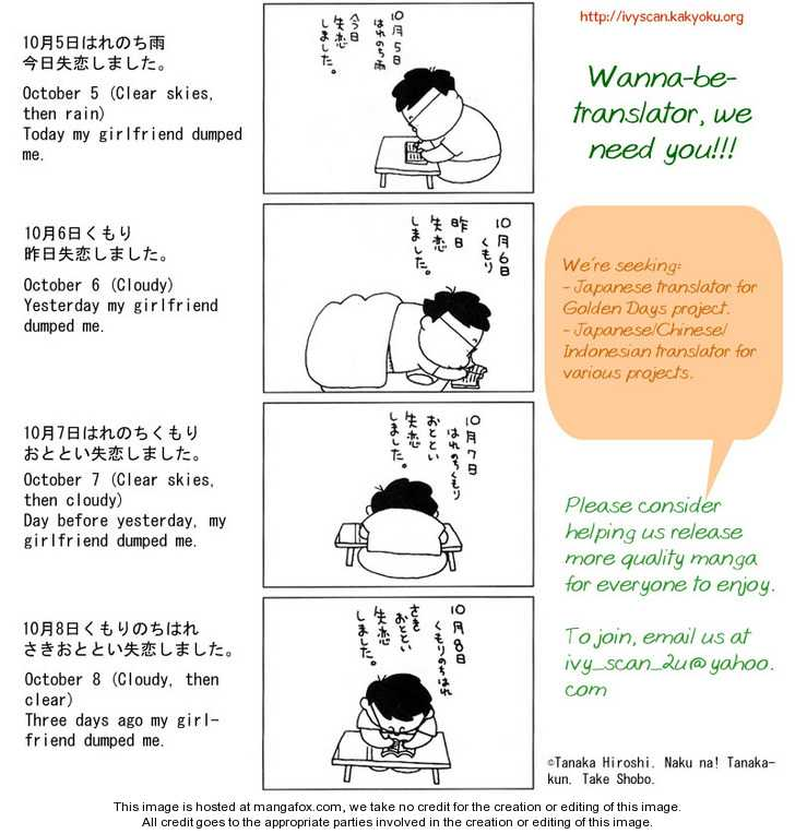 Yasuko to Kenji 2 Page 2