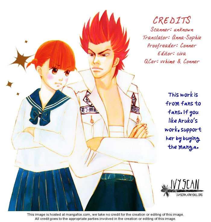 Yasuko to Kenji 2 Page 3