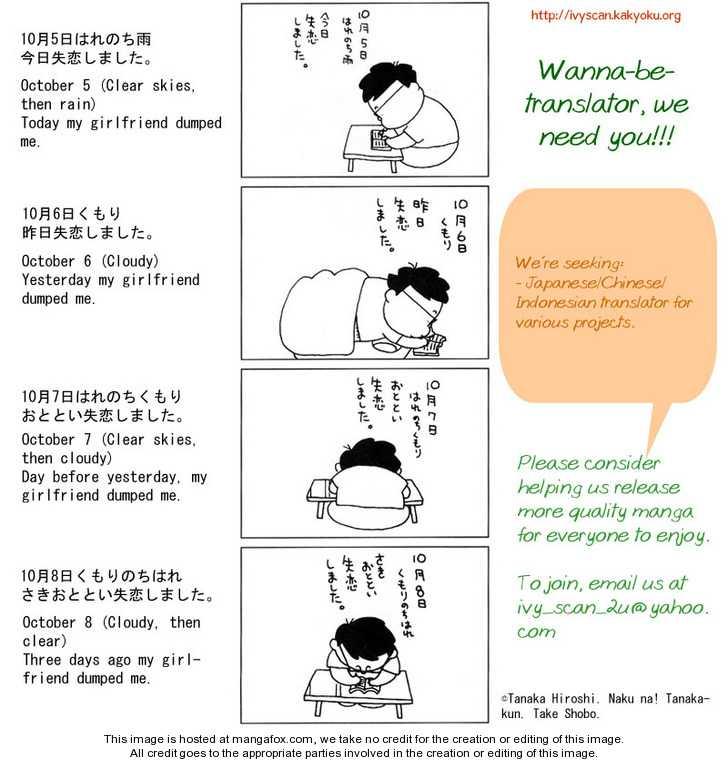 Yasuko to Kenji 4 Page 1