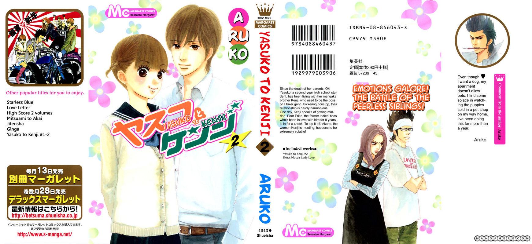 Yasuko to Kenji 5 Page 3