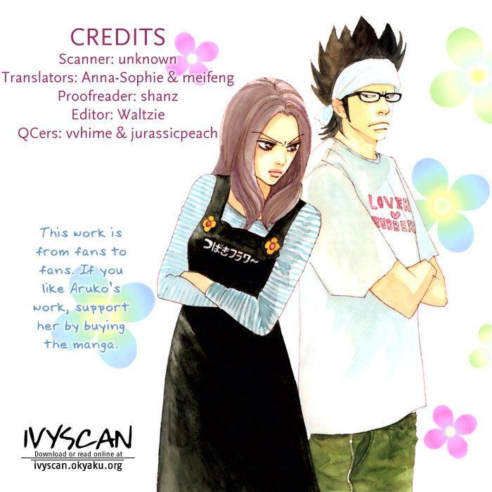 Yasuko to Kenji 5.5 Page 2