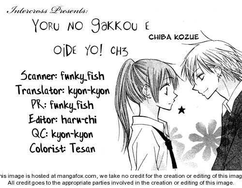 Yoru no Gakkou e Oide Yo! 3 Page 3