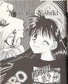 N is for Nishiki