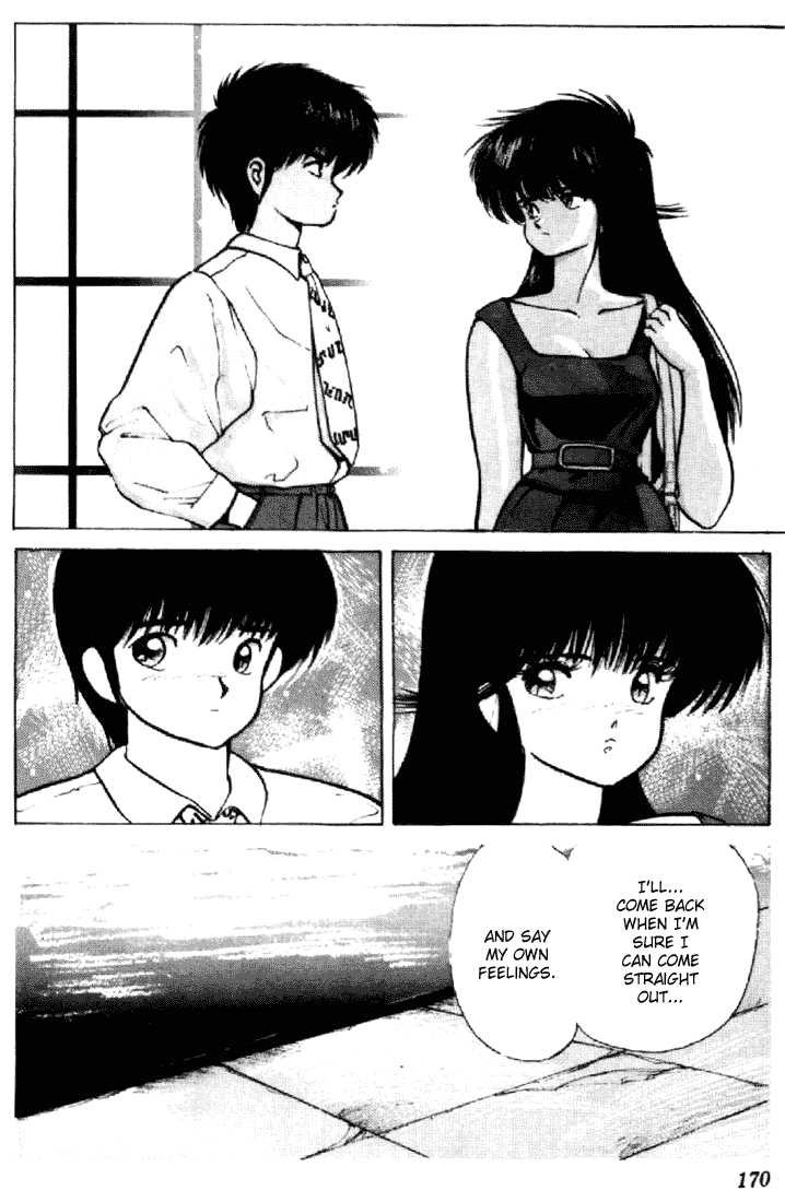 Kimagure Orange Road 156 Page 2